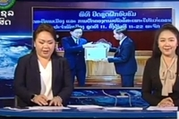 4DFrame introduced in Lao National Television